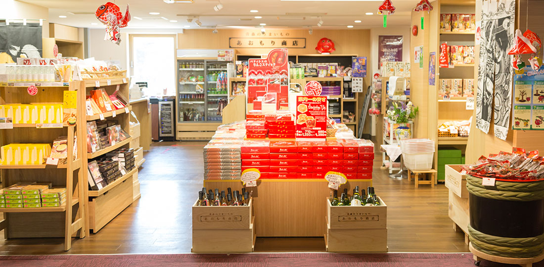 写真:青森のうまいもの『あおもり商店』