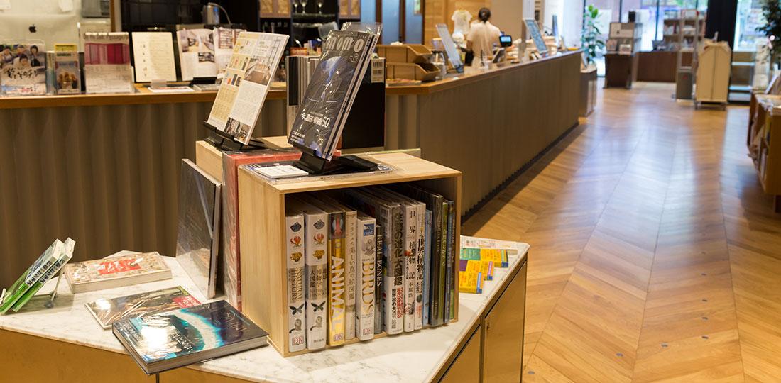 写真:八戸ブックセンター