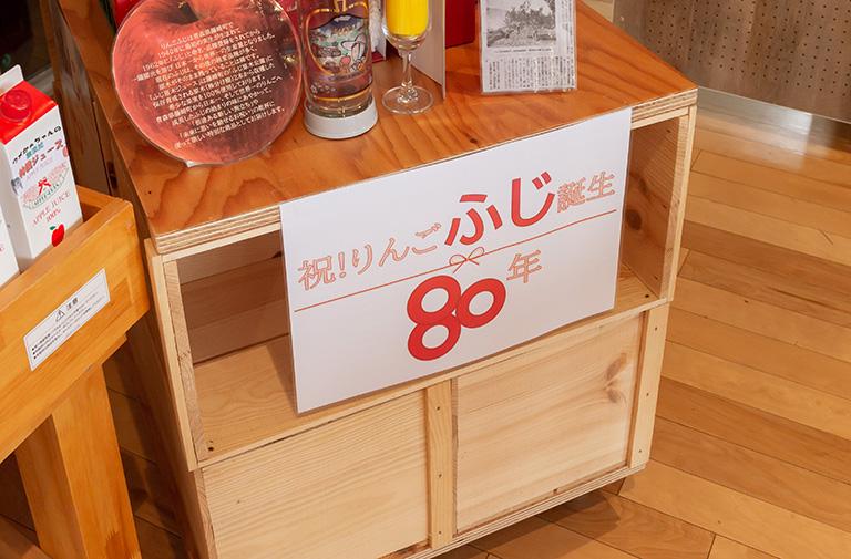 写真:大変貴重な限定商品「ふじ原木ジュース」